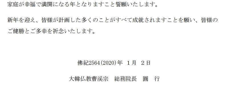 bcf56cefc1c0d769f50be3dfc4f4b329_1578011887_6178.jpg