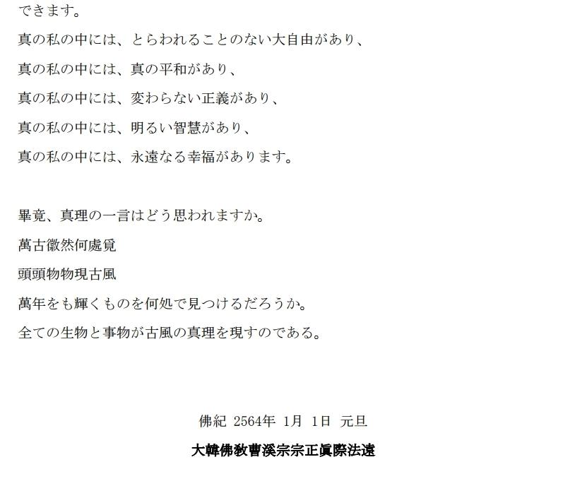 bcf56cefc1c0d769f50be3dfc4f4b329_1578012082_3775.jpg